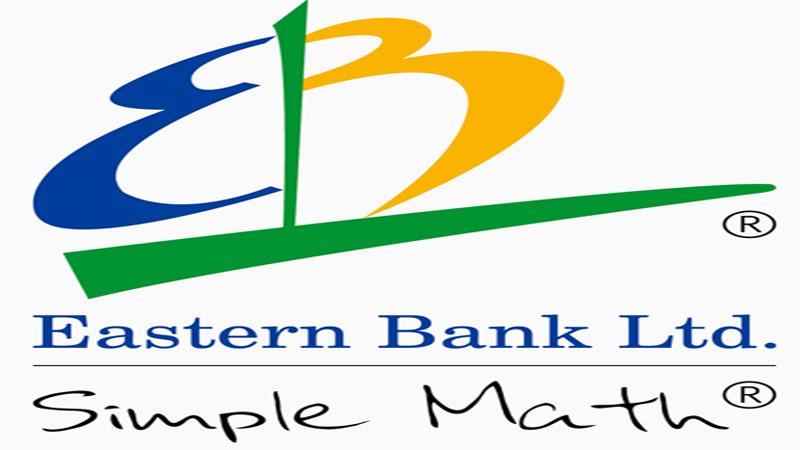 EBL wins ADB award