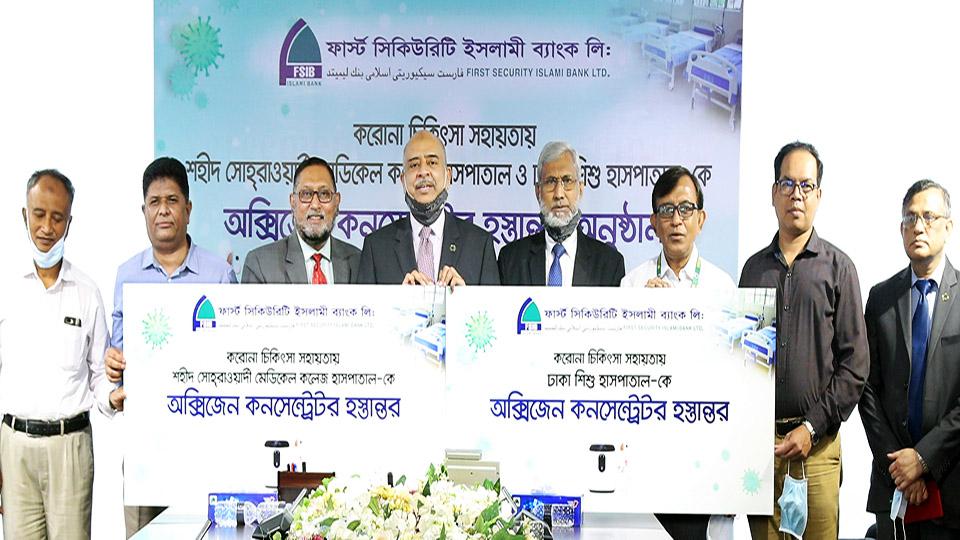 FSIBL donates 90 pcs oxygen concentrators to SSMCH, BDSHI