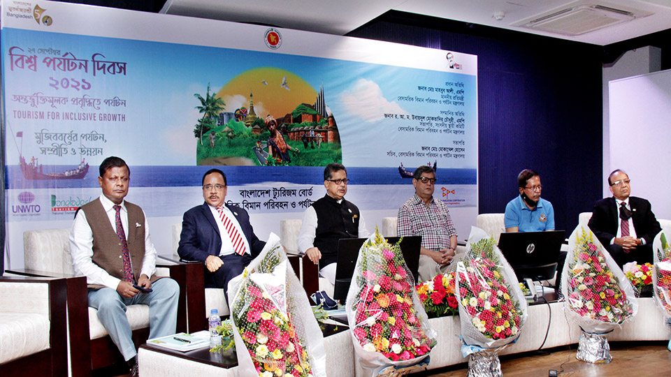 world_tourism_day_discussion_1.jpg